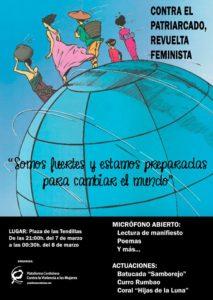 Paro contra todo tipo de violencia Patriarcal @ Plaza Tendillas, Córdoba