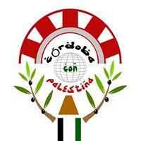Reunión Plataforma Córdoba con Palestina @ Sede Asociación Aspa
